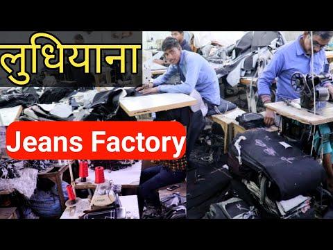 Ludhiana Jeans Manufacturer | First Copy Jeans | Jeans Wholesale Market
