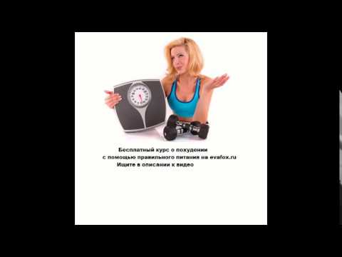 Метформин для похудения какой лучше