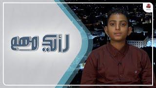 سائق الباص الصغير ... نموذج مشرف للأخلاق اليمنية رغم الضروف الصعبة