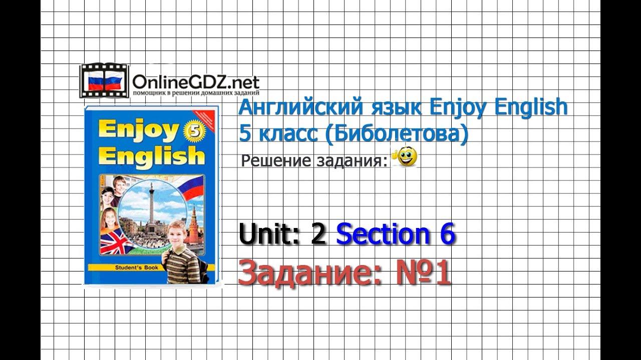 Enjoy english 5 класс перевод упрожнений