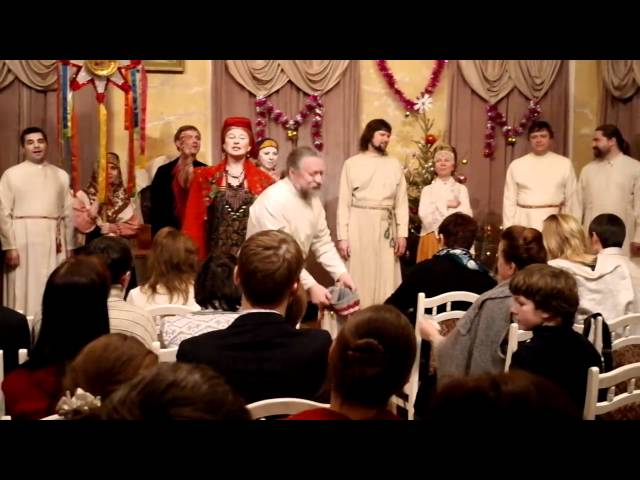 Sirin Ensemble - Russian Christmas carols
