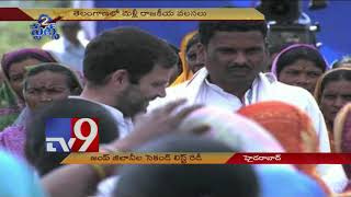 T TDP leaders set eyes on TRS & Congress seats - TV9 Now