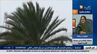 إستمرار في تساقط الأمطار ..و التفاصيل بالفيديو !!