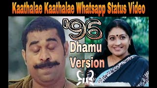 Dhashamoolam Dhamu Kaathalae Kaathalae Whatsapp Status | 96 Movie | Troll Republic | Karysthan Movie