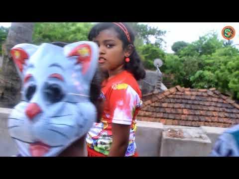 Injdo Kanaj | Official Trailer | Digeer Soren |