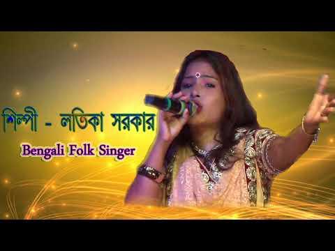 chupi-chupi-chol-love-song-lotika-sarkar)