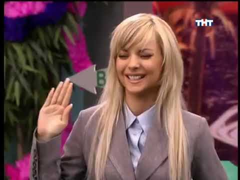 Счастливы вместе 120 серия Блондинка в загоне Букины