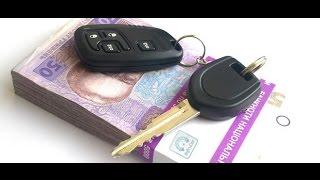 видео Довіреність на реєстрацію права власності