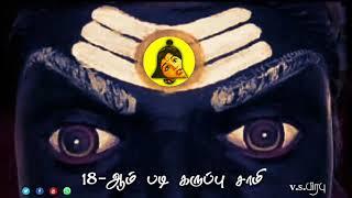 Karuppu varudhu parunga da full song in.tamil