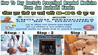 How To Buy Medicine From Jan A…