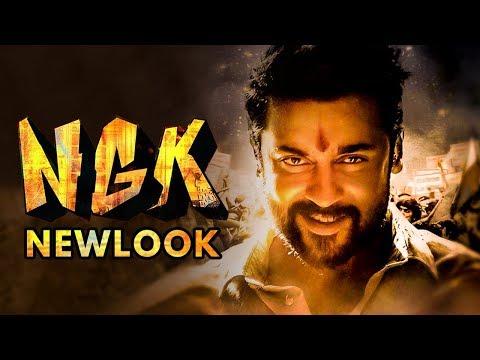 NGK : Suriya's Third Look | Selvaraghavan Movie