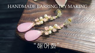 "Beads craft diy making/""해…"