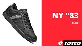 Кроссовки мужские, городской стиль, Lotto NY 83 (R8654)