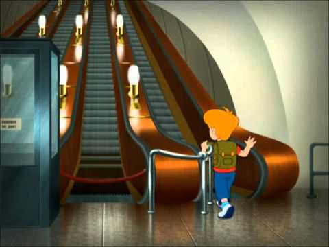 Правила поведения в городе мультфильм