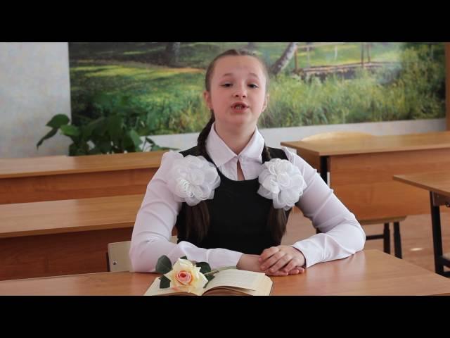 Изображение предпросмотра прочтения – ДарьяЖурба читает произведение «Цветок» А.С.Пушкина
