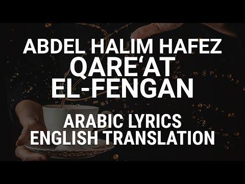 Abdel Halim Hafez - Qare'at El-Fengan - Fusha Arabic + Translation   عبد الحليم - قارئة الفنجان