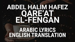 Abdel Halim Hafez - Qare'at El-Fengan - Fusha Arabic + Translation | عبد الحليم - قارئة الفنجان