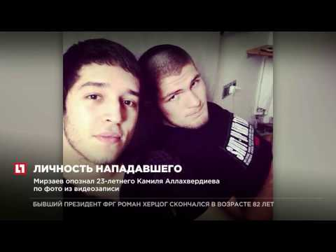 видео: Один из нападавших на Расула Мирзаева может быть героем известного ролика в Сети