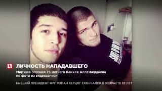 Один из нападавших на Расула Мирзаева может быть героем известного ролика в Сети