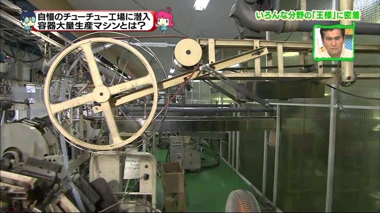 備南工業(株) シルシルミシルさんデー2011,06,19 - YouTube