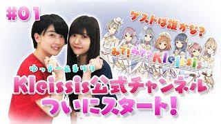 声優グランプリ×ジェンコ×エクスアーツジャパン 共同企画 女性声優7人組...