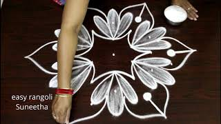 Latest kolam with 7 dots || Easy rangoli designs || Simple star muggulu
