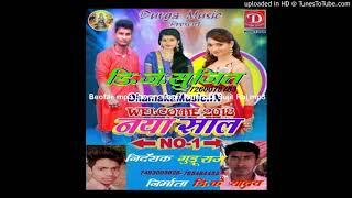 Pawan Sin Sujit Songs Downl – Fullipscanada