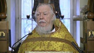 Протоиерей Димитрий Смирнов. Проповедь о спасении и наушниках в ухе