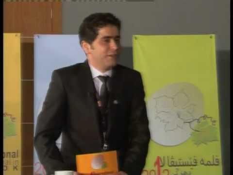 Duhok International Film Festival 2012 - Studio Program #1