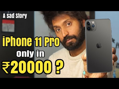 Photo of iPhone 11 Pro in ₹20000 ?? | A Sad Story – ايفون