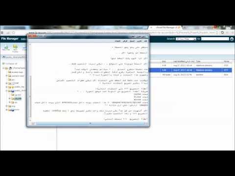شرح تحميل و تنصيب نسخة phpbb