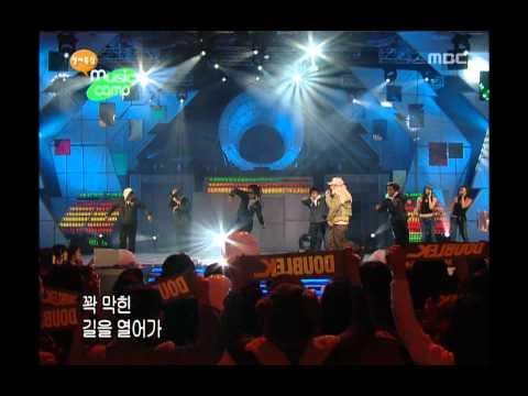 Double K - Nu Skool, 더블케이 - 누 스쿨, Music Camp 20041204