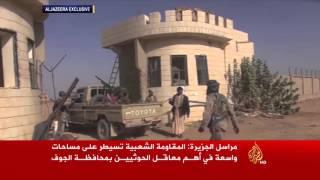 المقاومة الشعبية تسيطر على مركز محافظة الجوف