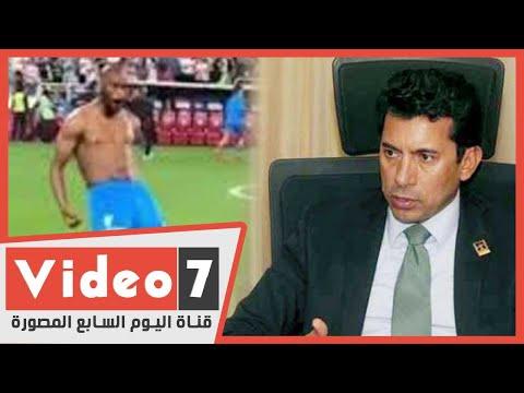 وزير الرياضة عن أحداث السوبر: اتحاد الكرة مطالب باتخاذ إجراءات رادعة  - نشر قبل 5 ساعة