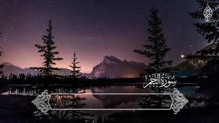 سورة النجم | القارئ اسلام صبحي