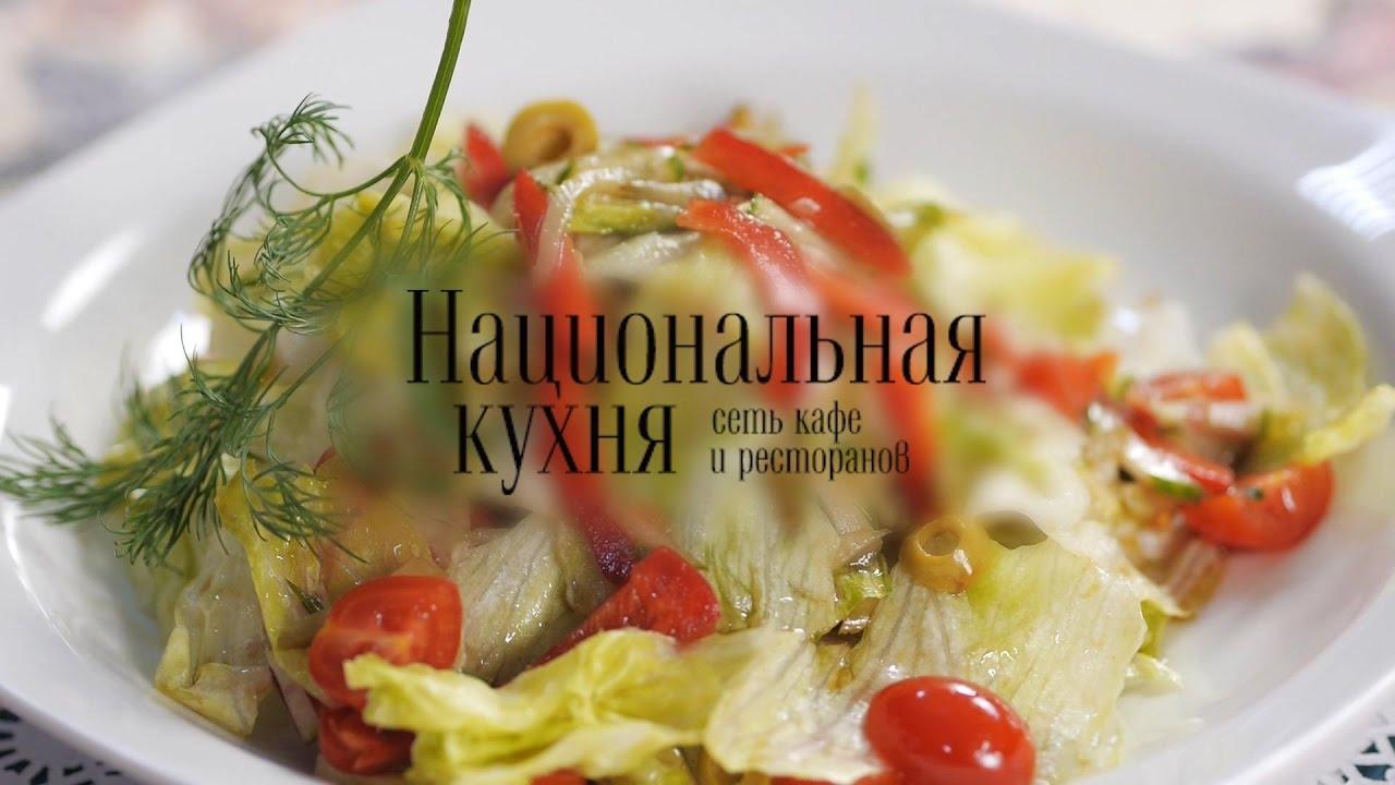 салат буковина рецепт с фото