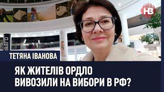 Паспорта РФ выдавали за несколько часов до голосования - юрист