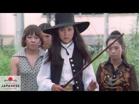 Stray Cat Rock: Sex Hunter - Yasuharu Hasebe - Pittsburgh Japanese Film Festival 2018