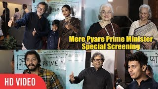 Mere Pyare Prime Minister Special Screening | Kaam Bhaari , Asha Parekh, Waheeda Rehman, Shreyas