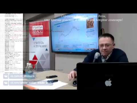 Курс доллара/Прогноз курса рубля от Степана Демуры 10.03.2016