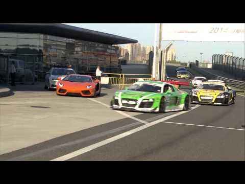 Audi R8 LMS Cup 2014 Round 7
