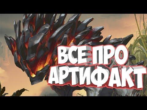 видео: ВСЕ ПРО АРТИФАКТ artifact dota card valve next game