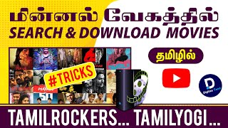 how to search download movies in tamilrockers using vpn 2020