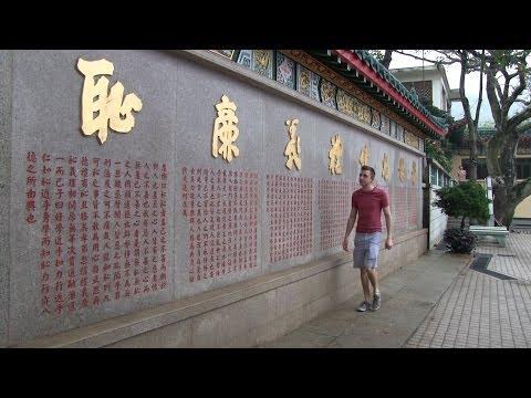 New Territories of Hong Kong 'The Land Between' Tour