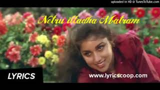 Netru Illatha Matram - Puthiya Mugam
