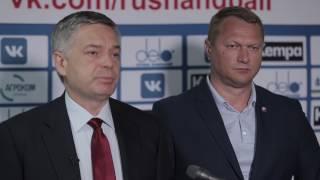Эдуард Кокшаров - новый тренер сборной России по гандболу