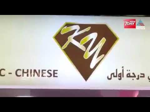 KAPPY Restaurant Manama Kingdom Of Bahrain