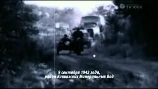 Буду помнить. Военный фильм, драма. 2010.