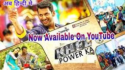 Kathakali ( Khel Power Ka ) Hindi Dubbed Full HD Movies Download 2020