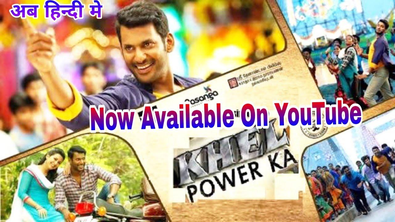 Download Kathakali ( Khel Power Ka ) Hindi Dubbed Full HD Movies Download 2020